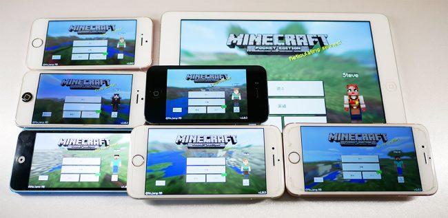 iPhoneios所有機種画像top