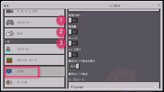 低スペック端末用のオプション画像001