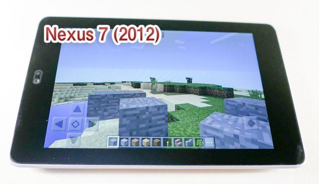 Nexus-7-(2012)マインクラフトPE画像214