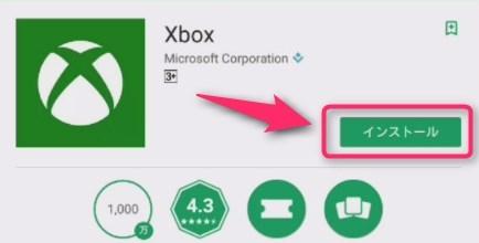 Xboxliveアイキャッチ画像001